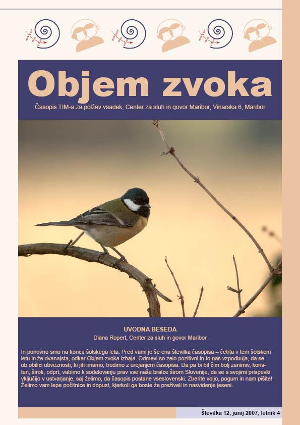 casopis12naslovnica